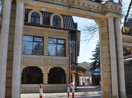 Бугарь Отель, отель в Ессентуках