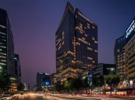 Four Seasons Hotel Seoul, hotell Soulis