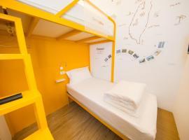 SleepBox Hotel, hostel in Taipei
