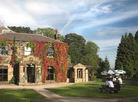 Cubley Hall, hotel near Yorkshire Sculpture Park, Penistone