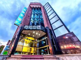 International Hotel Jeju, hotel near Jeju International Airport - CJU, Jeju