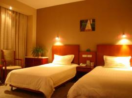 GreenTree Inn Datong West Xiangyang Street Express Hotel, hotel in Datong