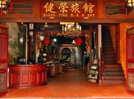 Kuching Waterfront Lodge, homestay in Kuching