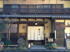 Yadoya Kikokuso, ryokan a Kyoto