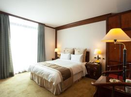 Rich Garden Hotel, hotel near The Red House, Taipei
