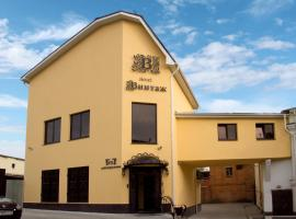 Винтаж Отель, отель в Калуге