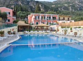 Maria Studios, hotel with pools in Paleokastritsa