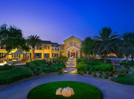 Arabian Ranches Golf Club, hotel near Al Maktoum International Airport - DWC, Dubai