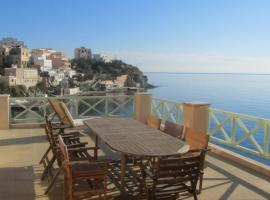 Apollonos Seafront Apartment, apartment in Ermoupoli