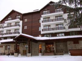 Borovets Hills Ski & Spa - Half Board, hotel in Borovets