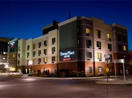 TownePlace Suites by Marriott Williamsport, hotel near Pennsylvania College of Technology, Williamsport