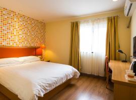 Home Inn Shenyang South Nanjing Street, hotel near Shenyang Taoxian International Airport - SHE, Shenyang