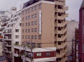 Nagasaki IK Hotel, hotel in Nagasaki