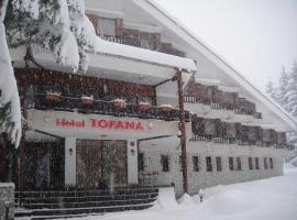 Хотел Тофана, хотел близо до Ски Лифт Бъндерица 1, Банско
