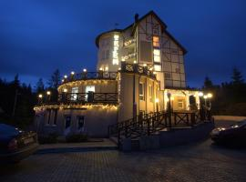 Terem, hotel in Slavske