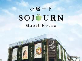 Sojourn Guest House, farfuglaheimili í Kuala Lumpur