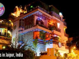 Hotel Pearl Palace, hotel sa Jaipur