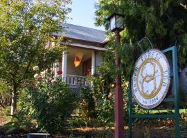 Arden Forest Inn, hotel in Ashland