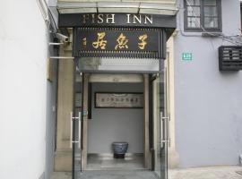 Shanghai Fish Inn Bund – hotel w pobliżu miejsca Stare Miasto w Szanghaju