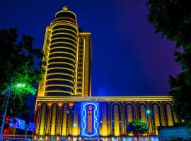 Yueda Financial City International Hotel, luxury hotel in Guangzhou
