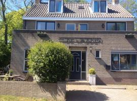 De Wadden, self catering accommodation in Nes