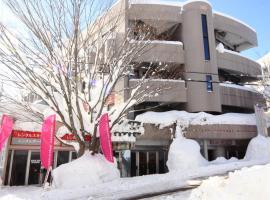 Tsugaike Hill Top Hotel Terrace Miyagawa, hotel in Otari