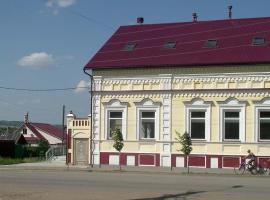 Hotel Vyatka, отель в Вятских Полянах