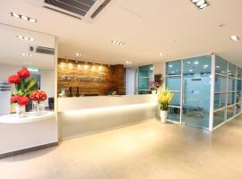 Asia Premium Hotel, hotel near Sultan Mahmud Airport - TGG, Kuala Terengganu