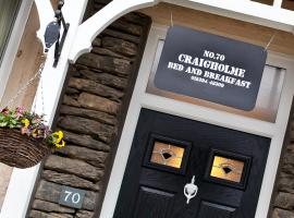 Craigholme, hotel near Lake Windermere, Bowness-on-Windermere