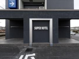 Super Hotel Gotemba Nigo-Kan, hotel in Gotemba