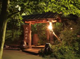 Tobise Onsen Tenga Sanso, hotel in Minamioguni