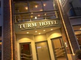 Turm Hotel, hotel in Frankfurt