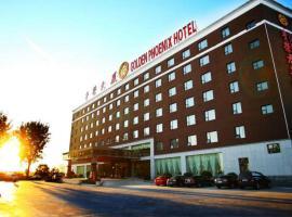 Golden Phoenix Hotel, hôtel à Shunyi près de: Aéroport international de Pékin - PEK