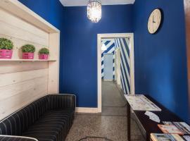 Best Rest Guest House, частна квартира в Пловдив