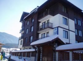 Семеен Хотел и СПА Планински Романс, апартамент в Банско