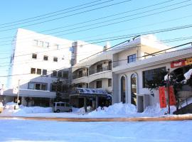 Hotel Grace Hakuba, hotel in Hakuba