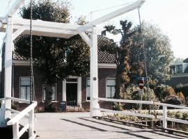 House of Cocagne, hotel near Kasteel de Haar, Kockengen