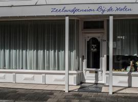 Pension Bij de Molen, Hotel in der Nähe von: Bahnhof Arnemuiden, Wissenkerke