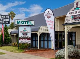 Pioneer Station Motor Inn, hotel in Swan Hill