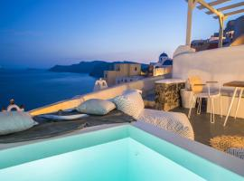 Canvas Suites, hotel in Oia