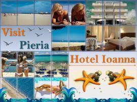 Hotel Ioanna, отель в Олимпиаки-Акти