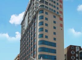 Vienna Hotel Shenzhen International Exhibition Center Xintian, hotel near Shenzhen Bao'an International Airport - SZX, Bao'an
