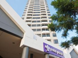Park Regis North Quay, hotel in Brisbane
