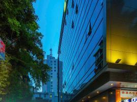 Paco Hotel Guangzhou Dongfeng Road Branch, hotel near Overseas Chinese Village, Guangzhou