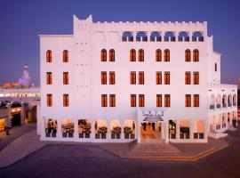 Souq Waqif Boutique Hotels - Tivoli, hotel near Qatar International Exhibition Center, Doha