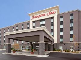 Hampton Inn Minneapolis Bloomington West, Hotel in Bloomington