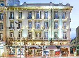 Minerva Premier Hotel, hotel in Thessaloniki