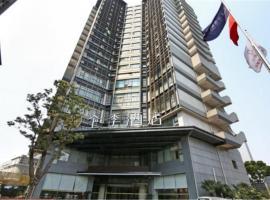 JI Hotel Shanghai Stadium, hotel near Shanghai South Train Station, Shanghai