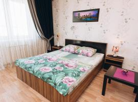 Apartment Na Yuliucha Fuchika, hotel in Yekaterinburg