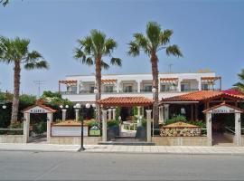 Sagittarius Apartments, family hotel in Tigaki